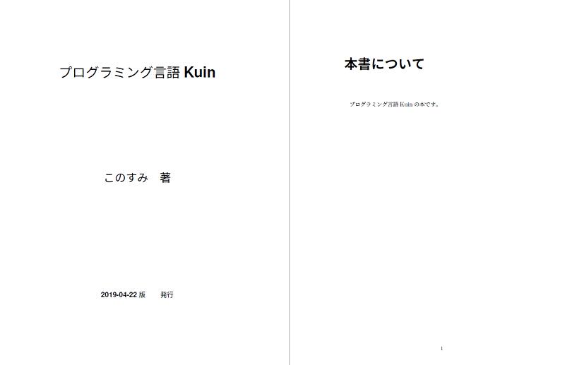 f:id:konosumi:20181020020534p:plain