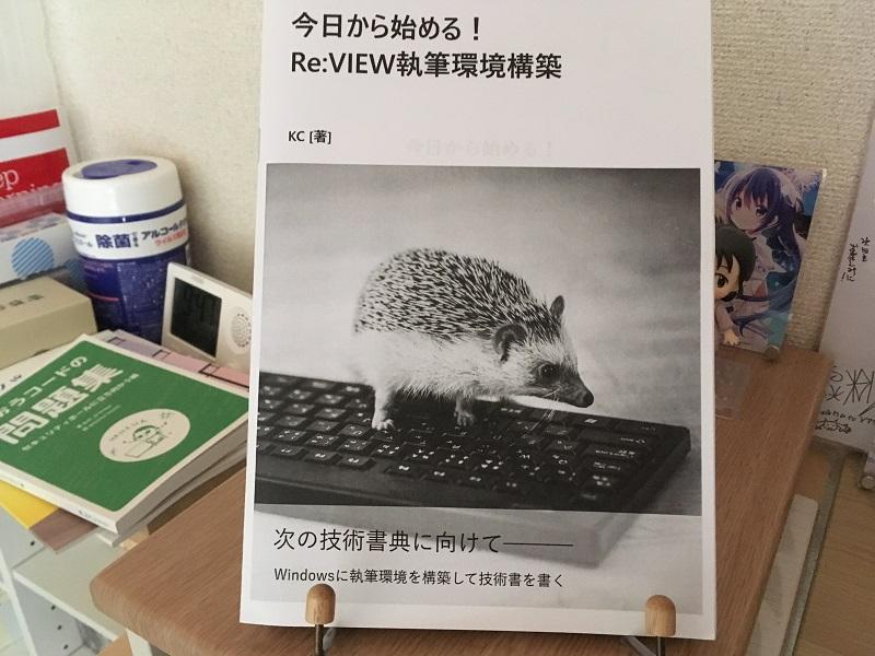 f:id:konosumi:20181020095003j:plain