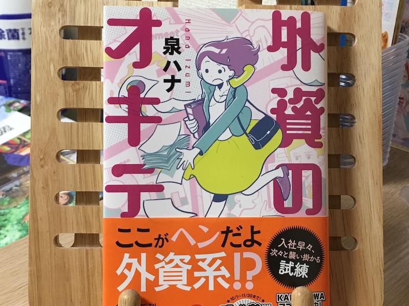 f:id:konosumi:20181028161421j:plain