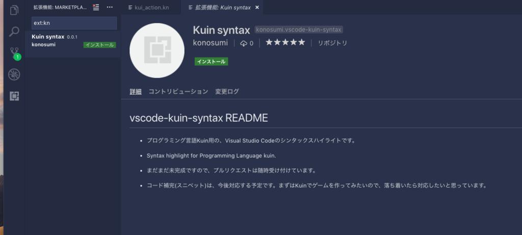 f:id:konosumi:20181028214002p:plain