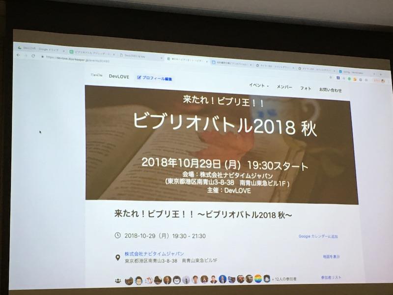 f:id:konosumi:20181031011812j:plain