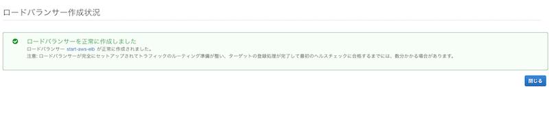 f:id:konosumi:20181106003759p:plain
