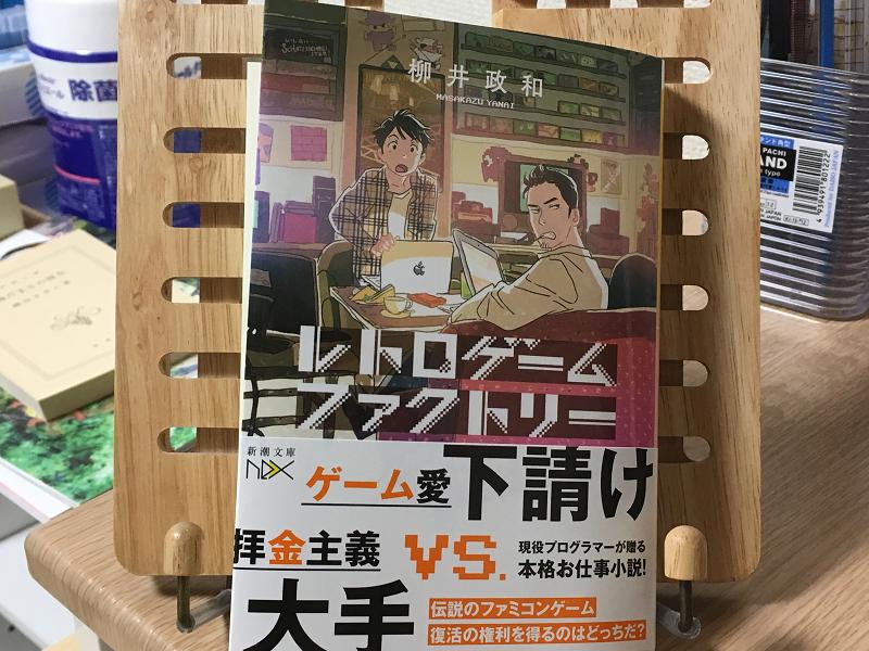 f:id:konosumi:20181109011651p:plain