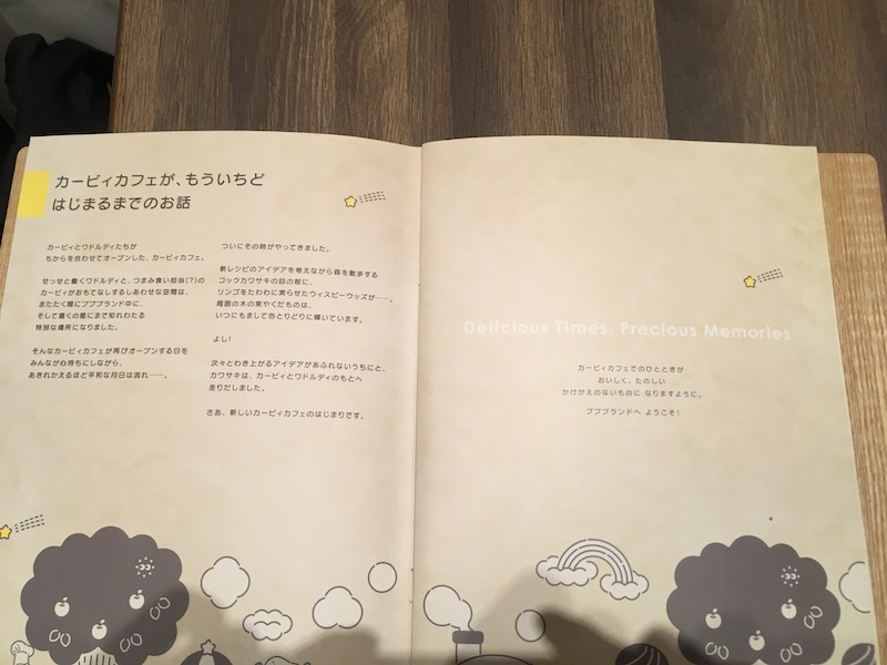 f:id:konosumi:20181119235608j:plain
