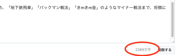 f:id:konosumi:20181208113210p:plain