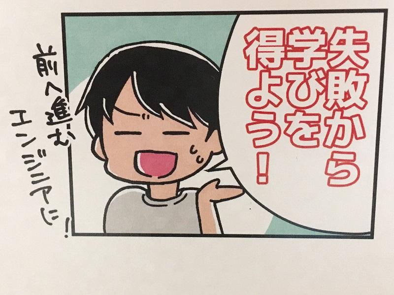 f:id:konosumi:20181221020521j:plain