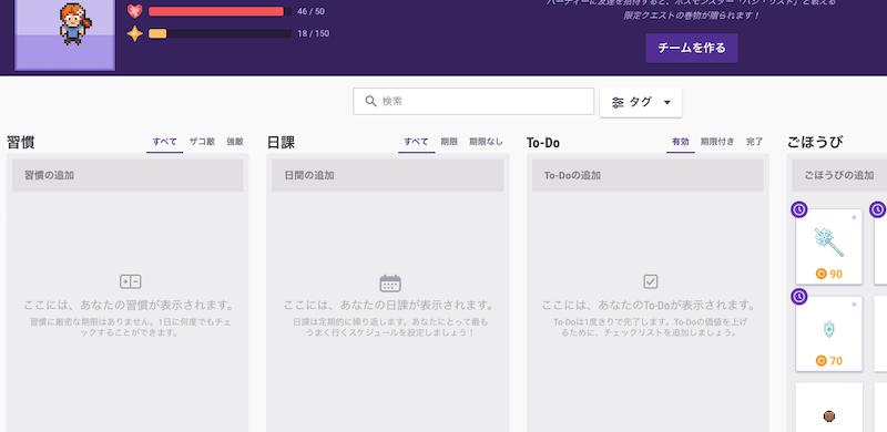 f:id:konosumi:20190122233448p:plain