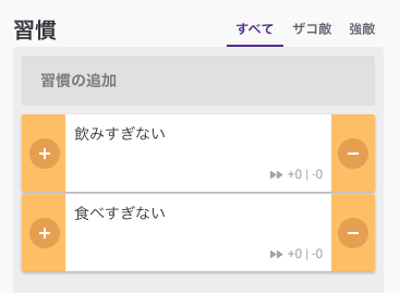 f:id:konosumi:20190122234111p:plain