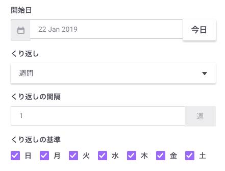 f:id:konosumi:20190122234503p:plain