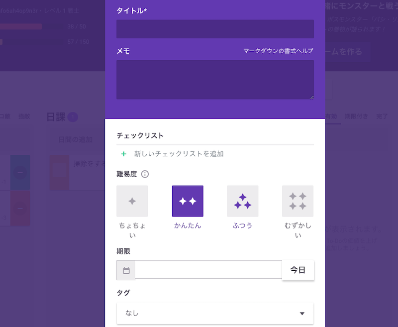 f:id:konosumi:20190122234923p:plain