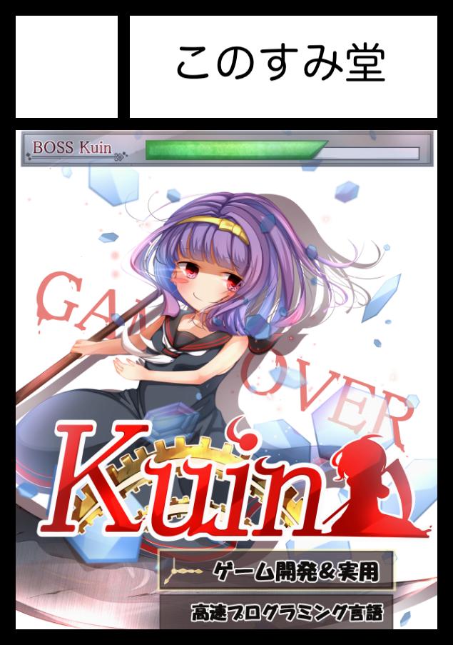 f:id:konosumi:20190127124441p:plain