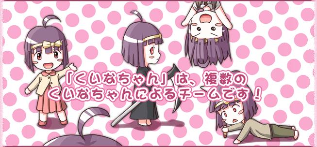 f:id:konosumi:20190127134609p:plain