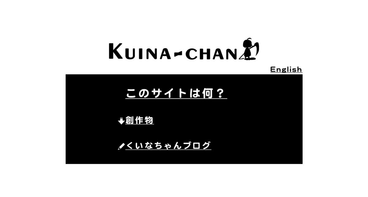 f:id:konosumi:20190401012924p:plain