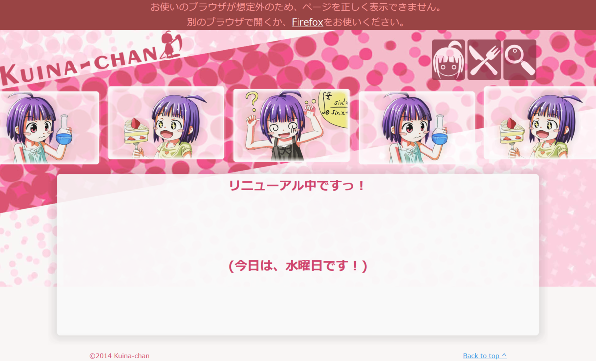 f:id:konosumi:20190401013008p:plain