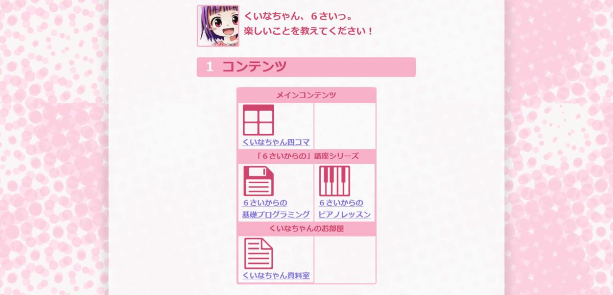 f:id:konosumi:20190401013200p:plain
