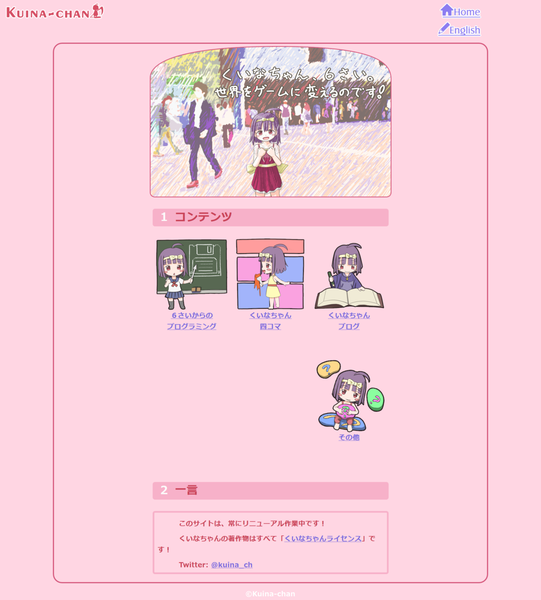 f:id:konosumi:20190401013612p:plain