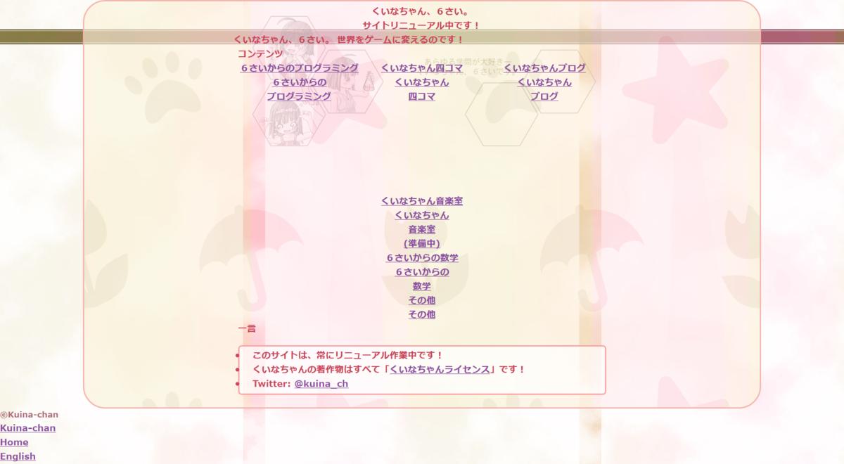 f:id:konosumi:20190401013915p:plain
