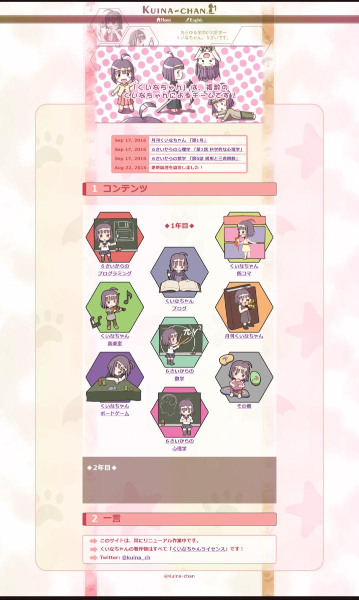f:id:konosumi:20190401014233p:plain