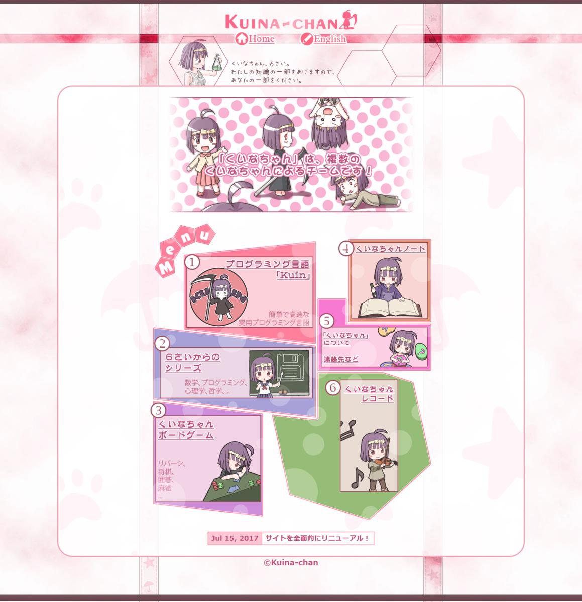 f:id:konosumi:20190401014734p:plain