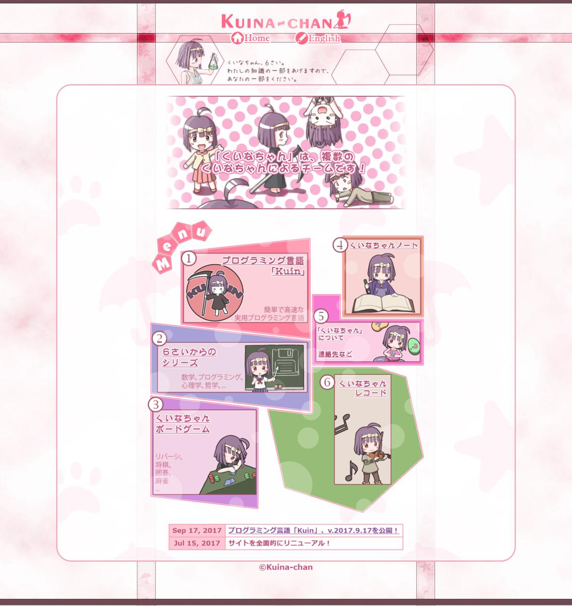 f:id:konosumi:20190401014756p:plain