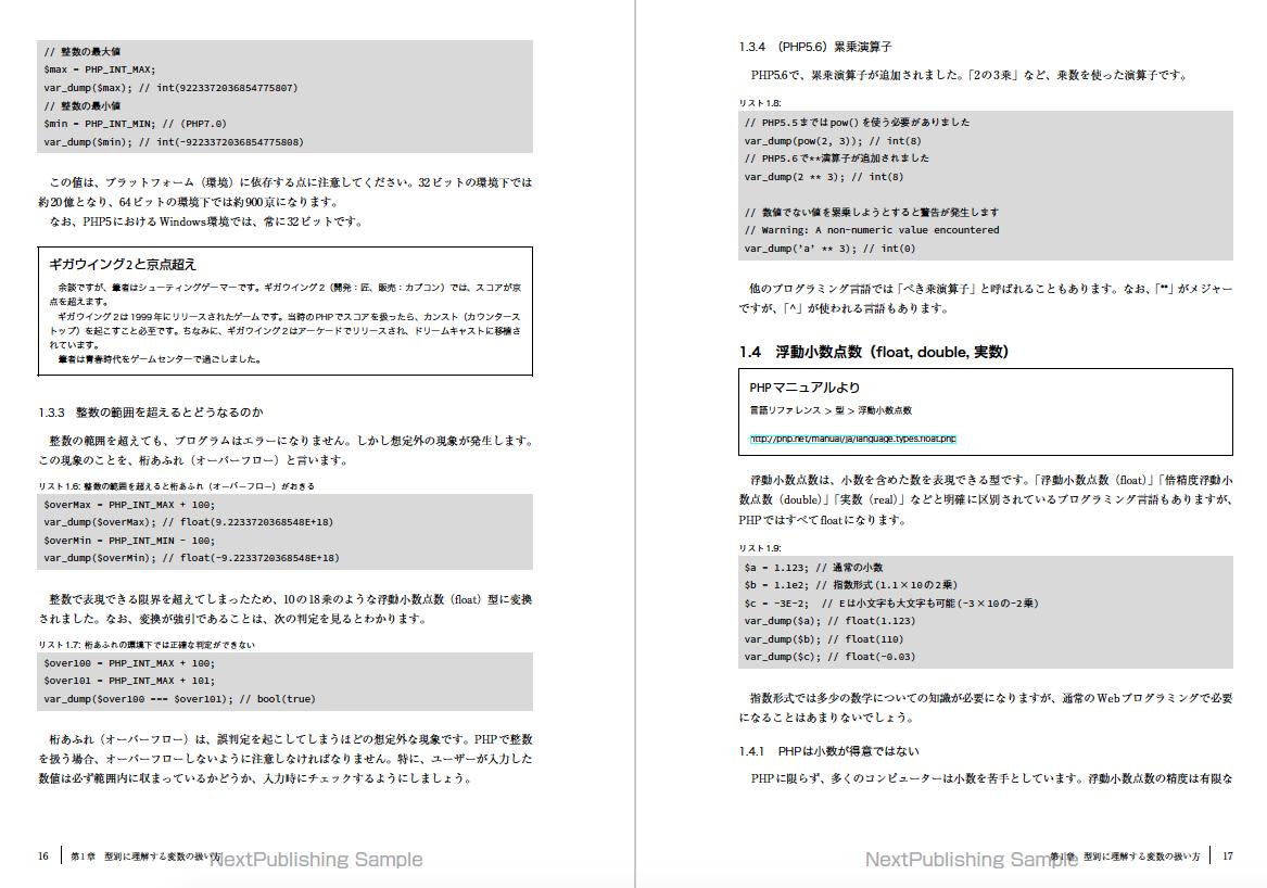 f:id:konosumi:20190423015929p:plain