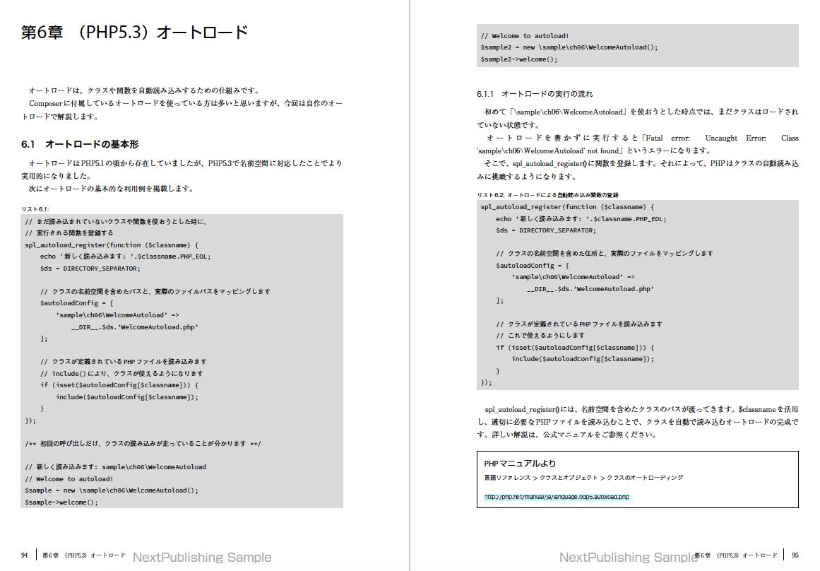 f:id:konosumi:20190423020155p:plain