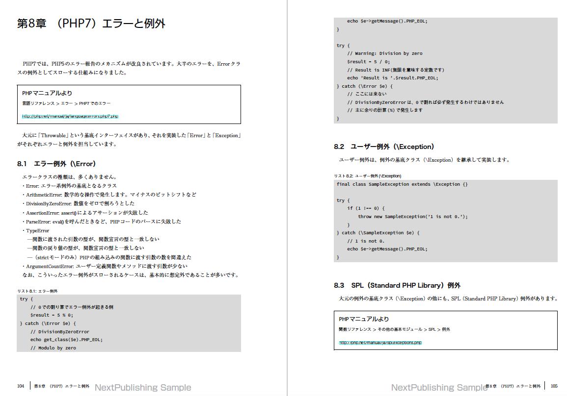 f:id:konosumi:20190423020219p:plain