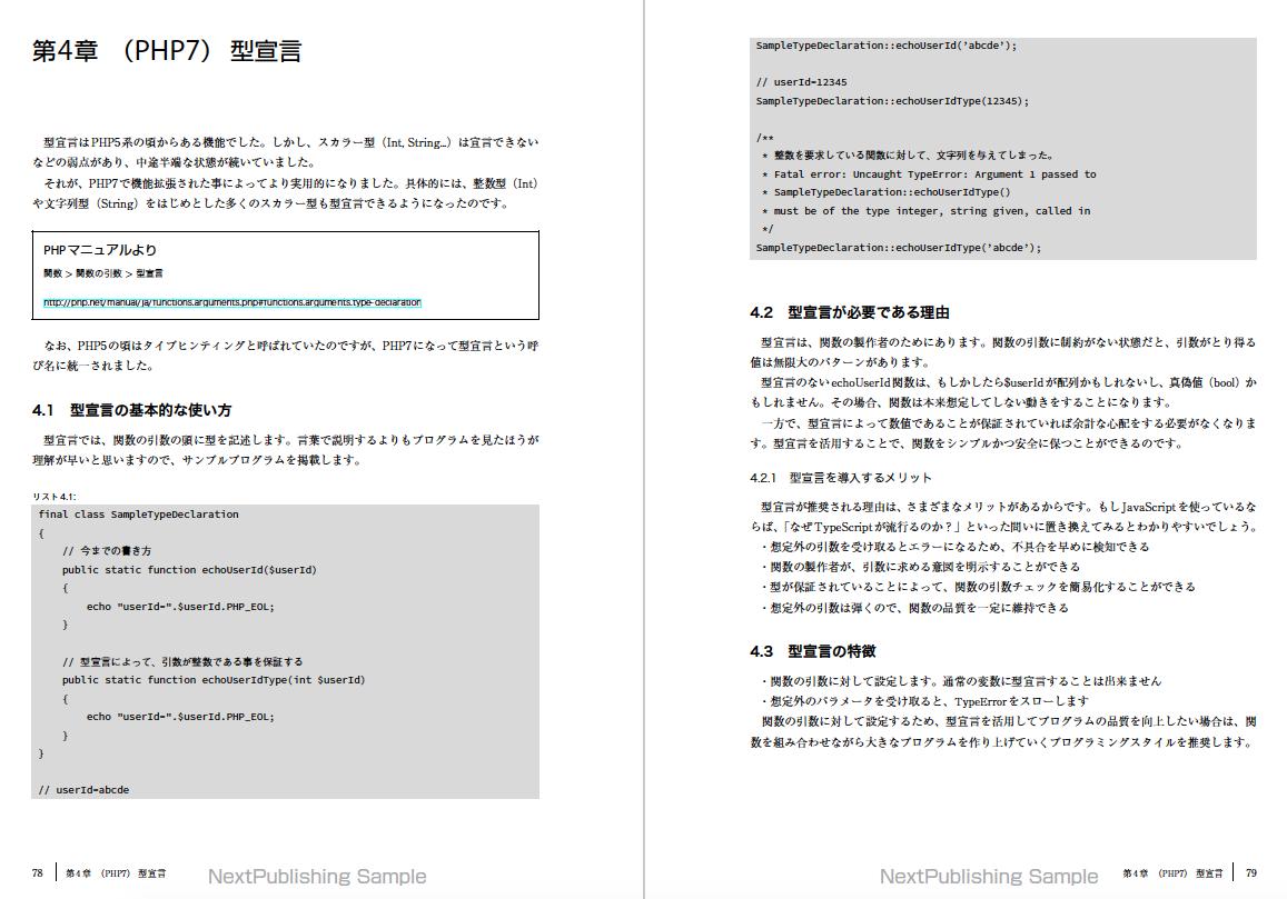 f:id:konosumi:20190423020719p:plain
