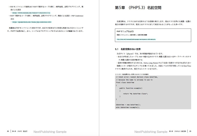 f:id:konosumi:20190423020824p:plain