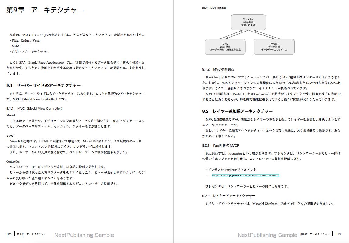 f:id:konosumi:20190423020916p:plain