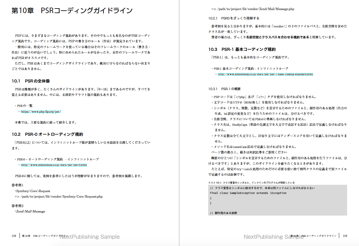 f:id:konosumi:20190423020941p:plain