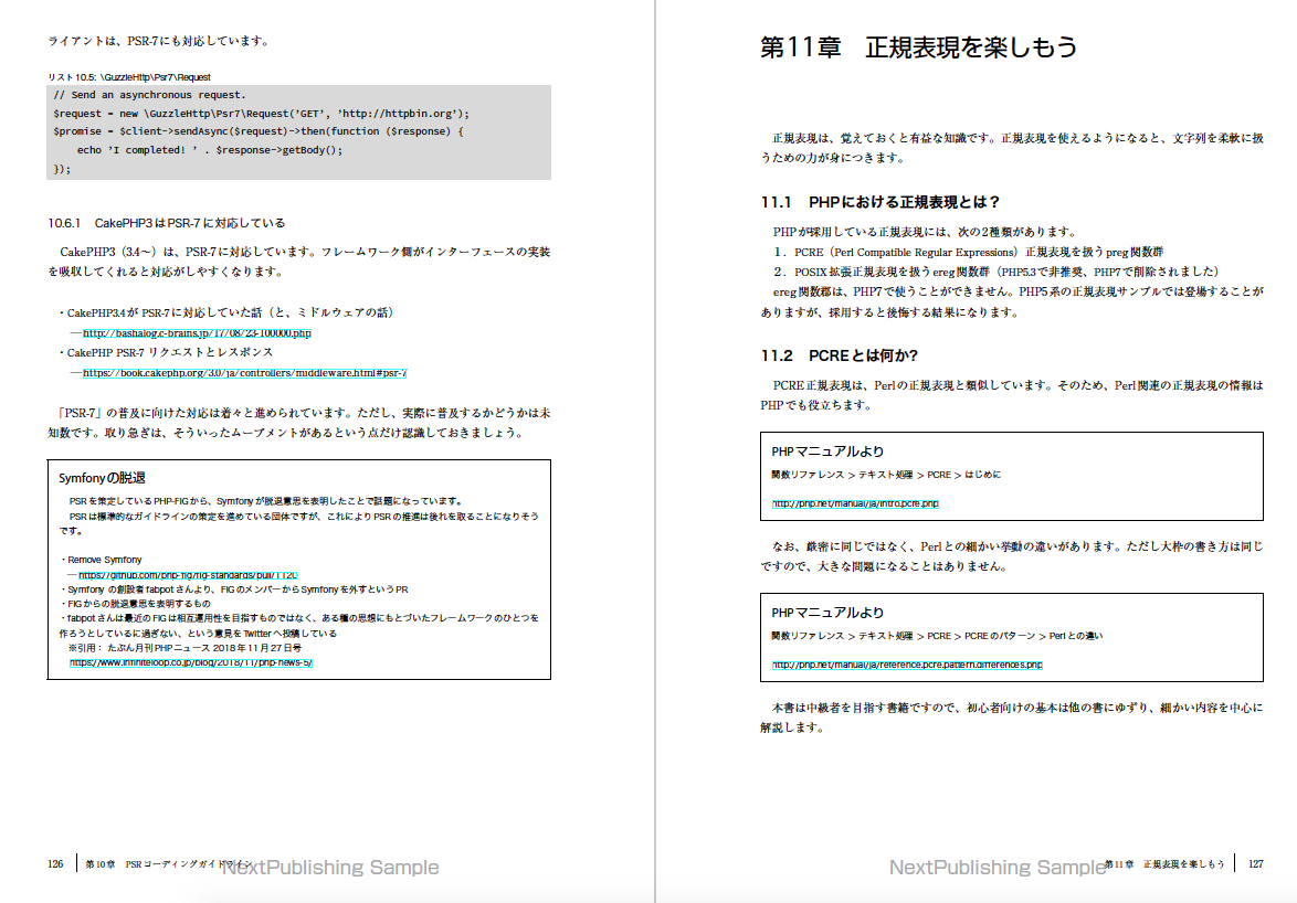 f:id:konosumi:20190423021005p:plain