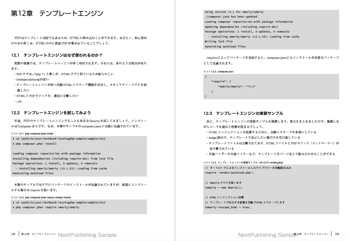 f:id:konosumi:20190423021034p:plain
