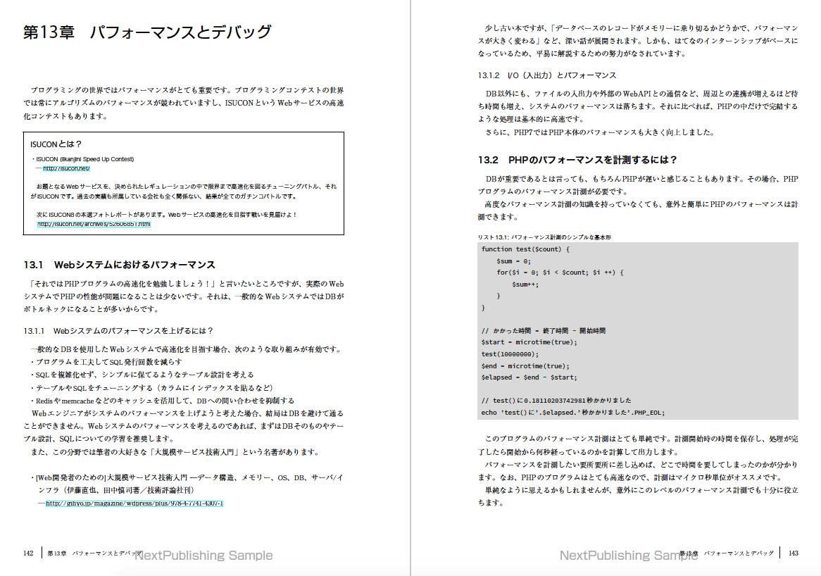 f:id:konosumi:20190423021057p:plain