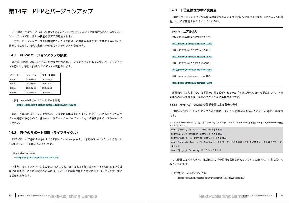 f:id:konosumi:20190423021122p:plain