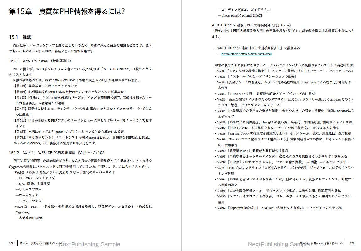 f:id:konosumi:20190423021147p:plain