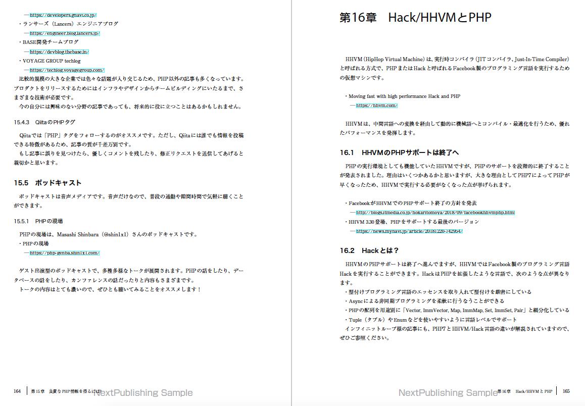f:id:konosumi:20190423021208p:plain