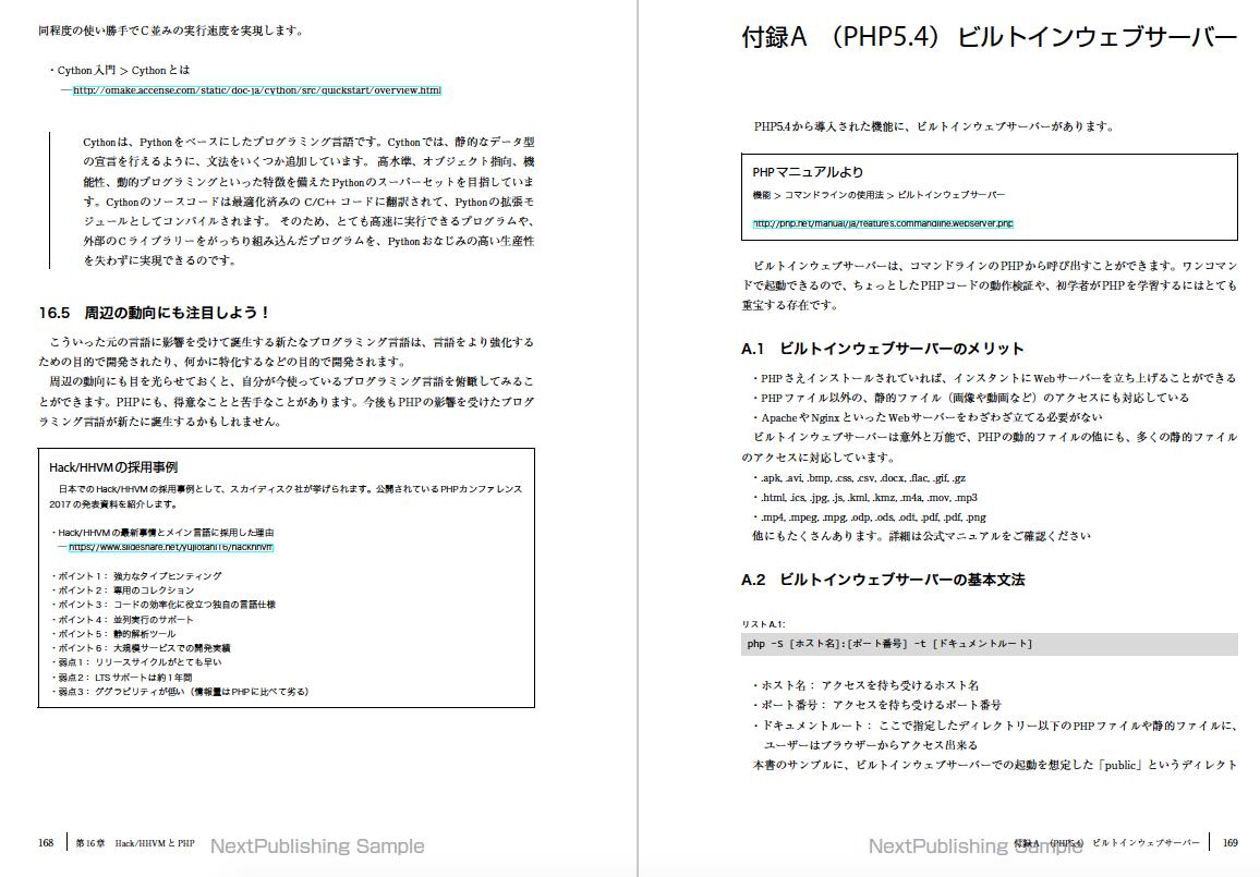 f:id:konosumi:20190423021230p:plain