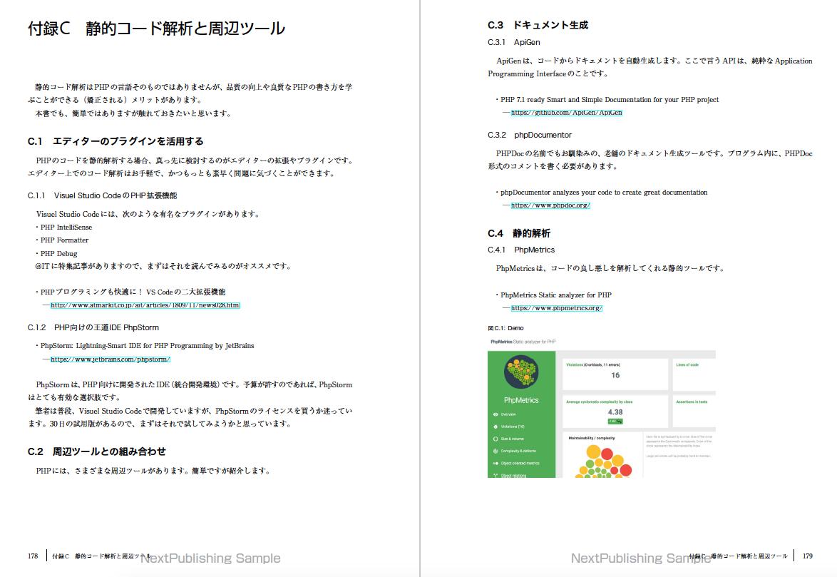 f:id:konosumi:20190423031112p:plain