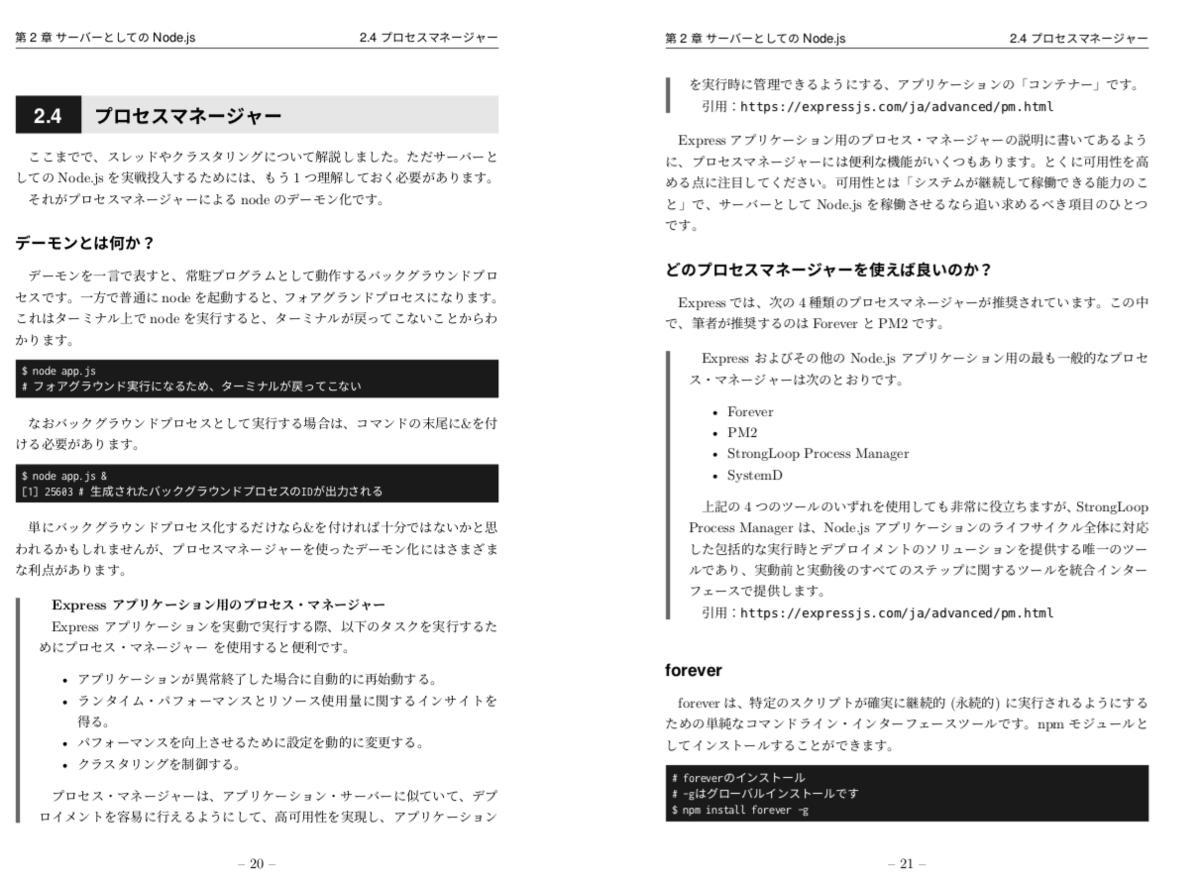 f:id:konosumi:20190707214819p:plain
