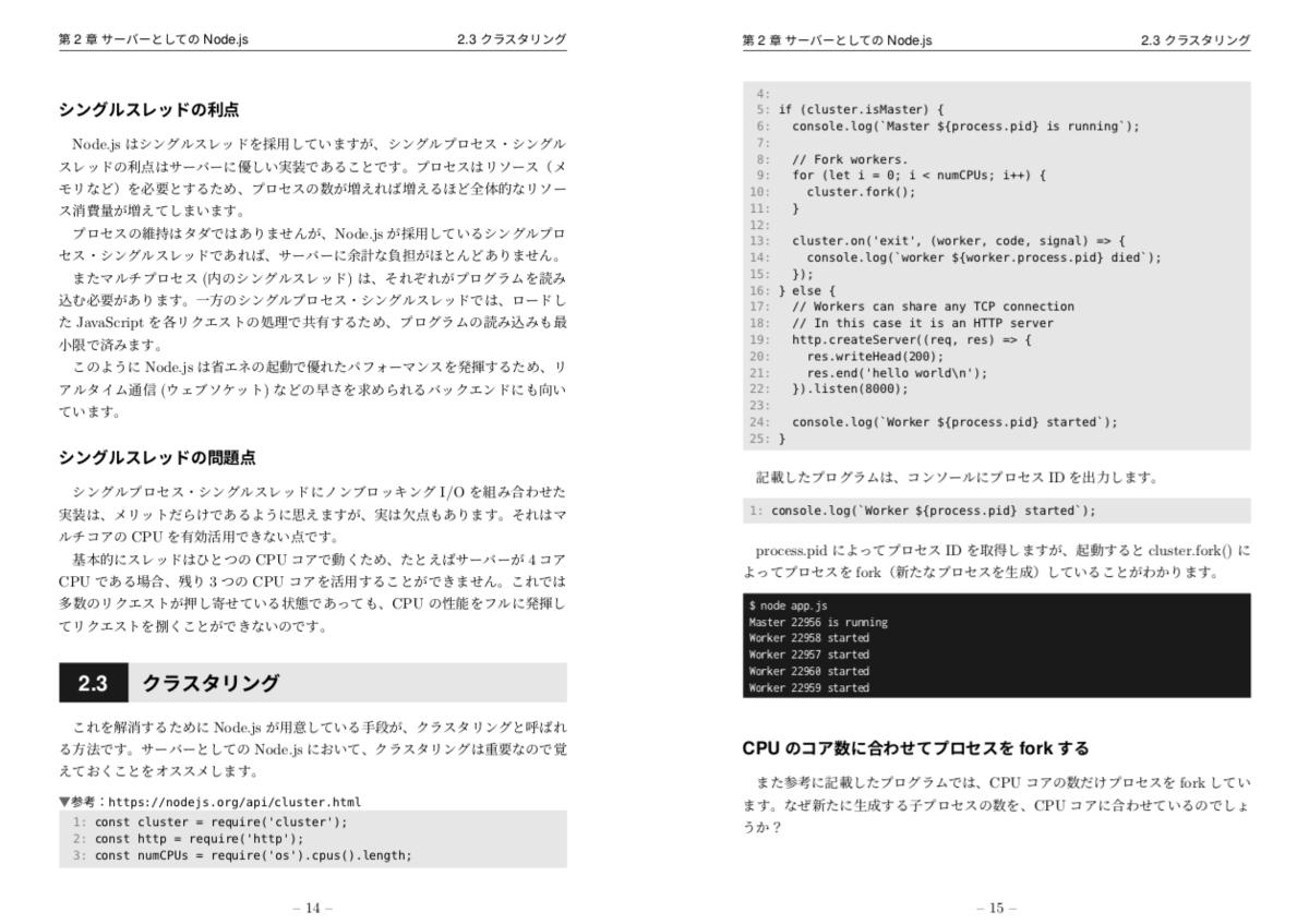 f:id:konosumi:20190707222839p:plain
