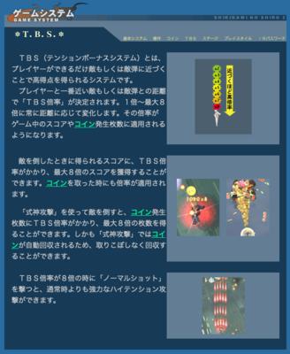 f:id:konosumi:20190714153415p:plain