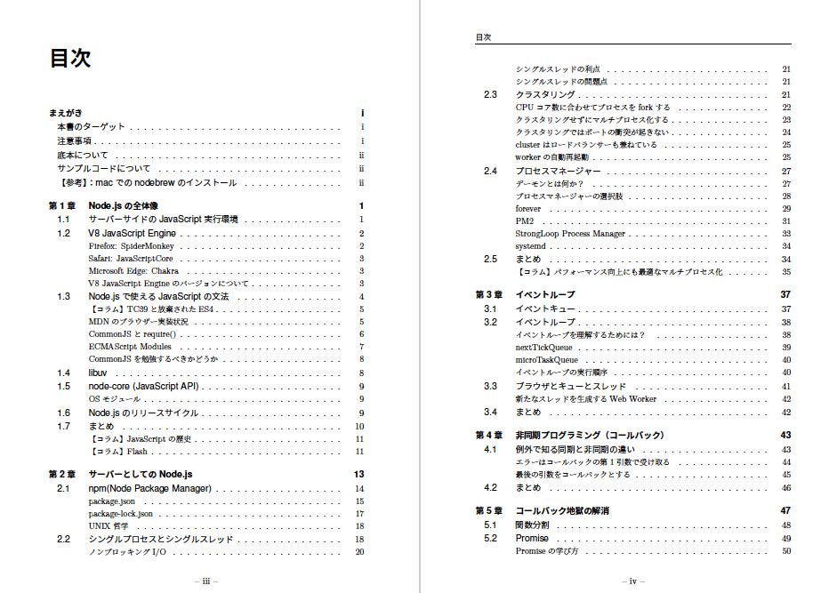 f:id:konosumi:20190822000354p:plain