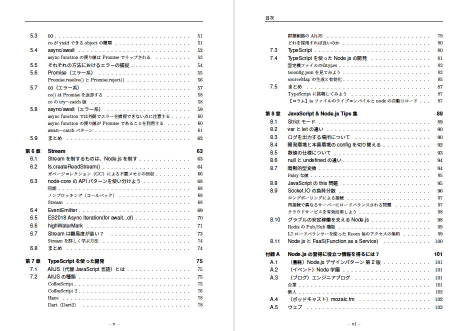 f:id:konosumi:20190822000403p:plain