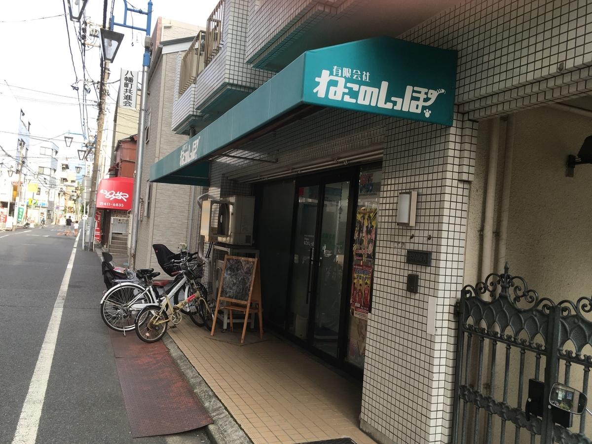 f:id:konosumi:20190928094511j:plain