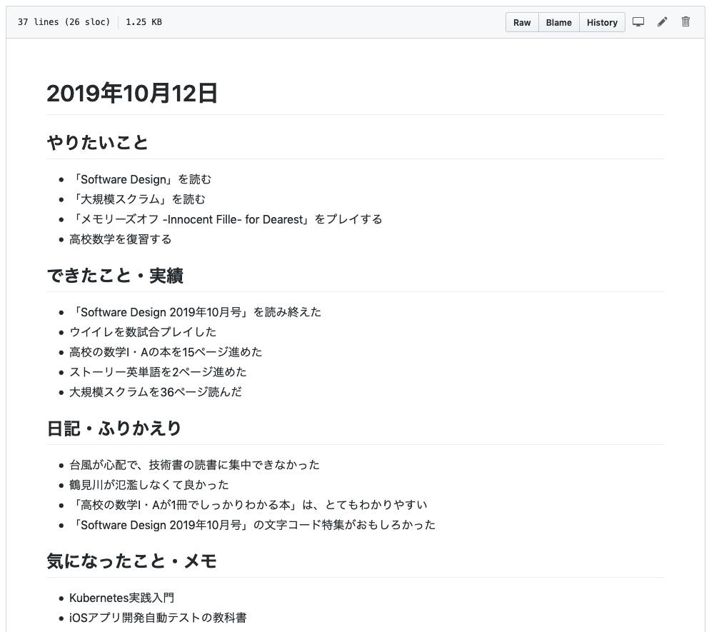 f:id:konosumi:20191015013642p:plain