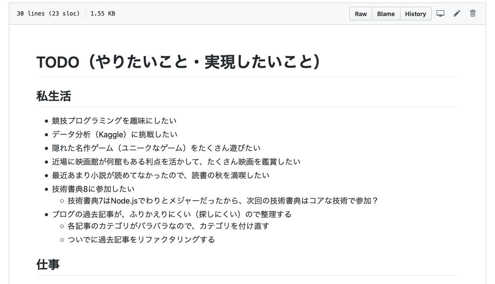 f:id:konosumi:20191015020217p:plain