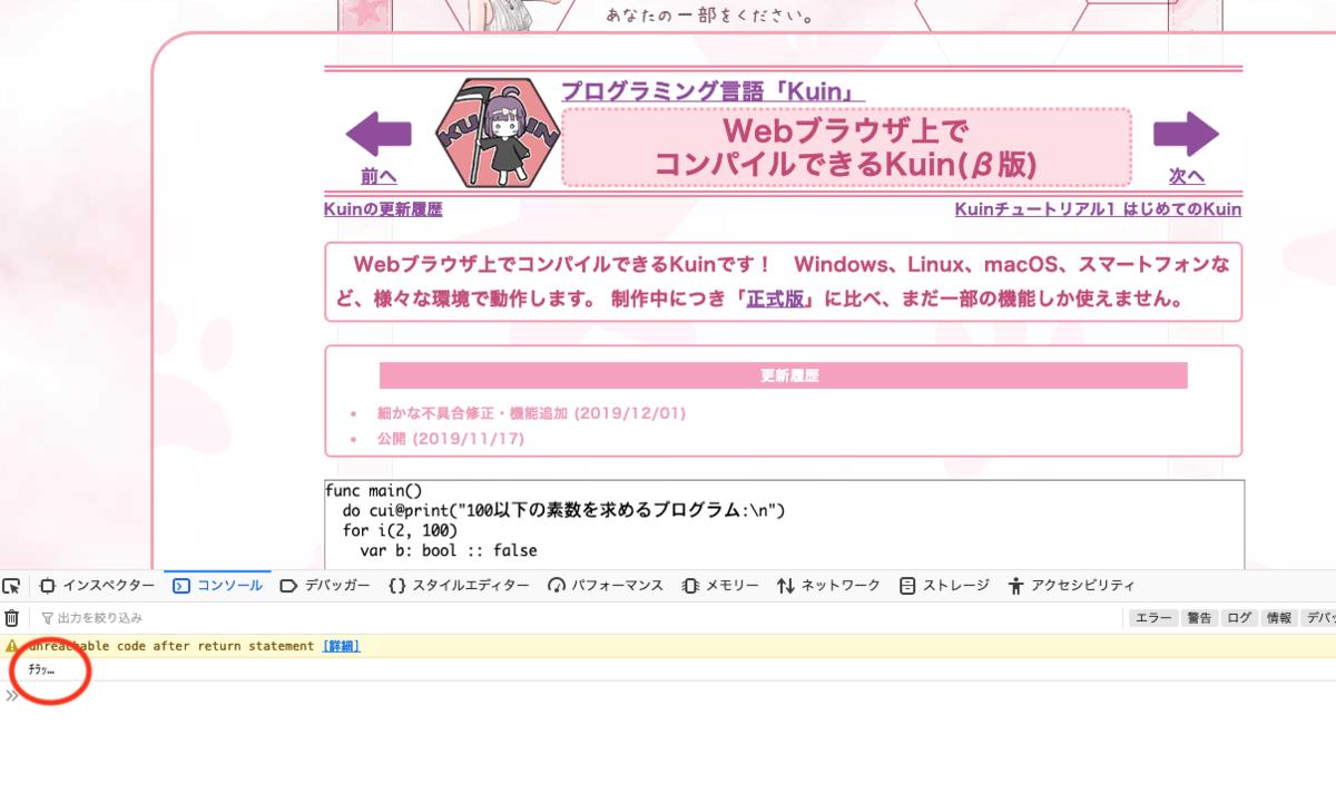 f:id:konosumi:20191202022947p:plain