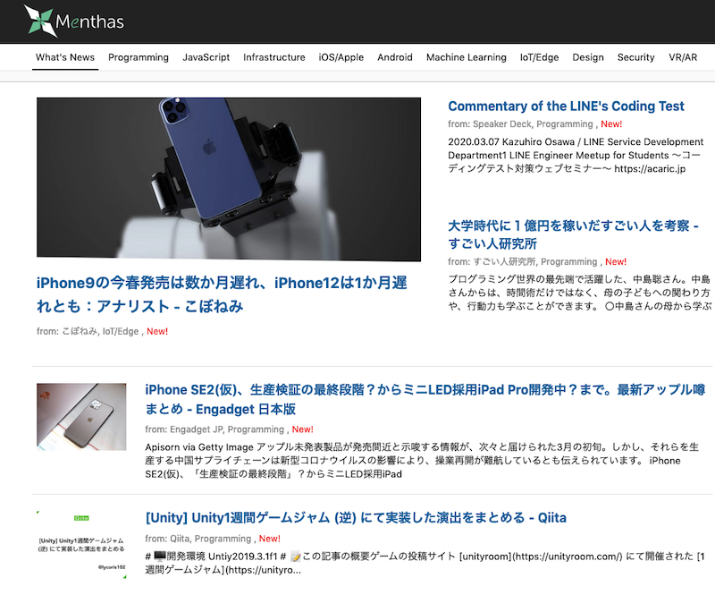f:id:konosumi:20200308225305p:plain