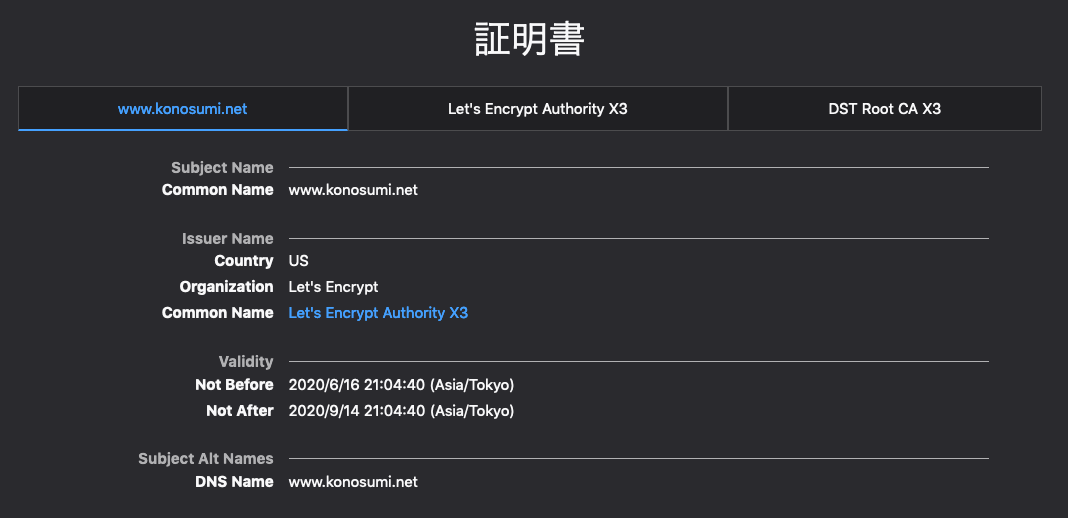 f:id:konosumi:20200706040153p:plain